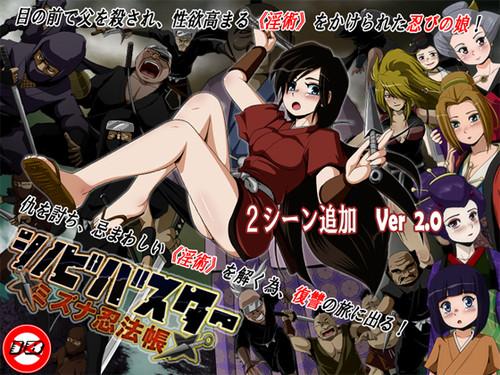 T-Enta-P - Shinobi Buster Mizuna Ninpocho - Version 2.0a