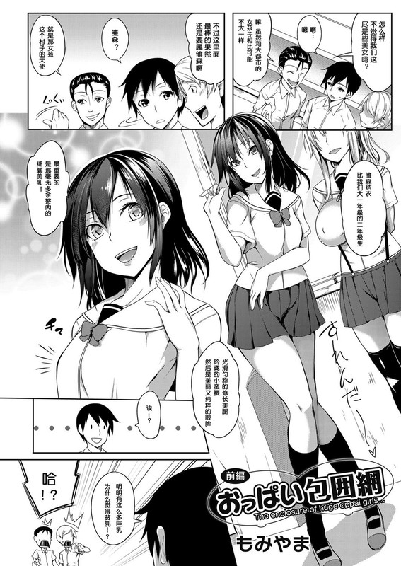H漫中文X3打包魔法少女セラフィム