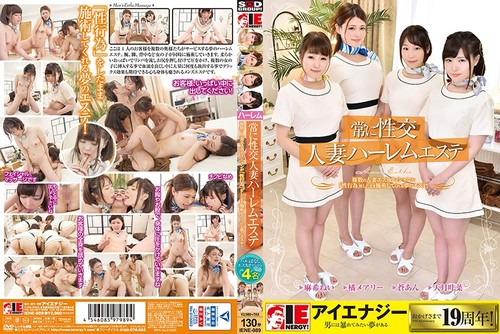 [IENE-989] 常に性交人妻ハーレムエステFile: IENE-989.mp4Size: 1292086749 bytes (1.20 GiB), duration: 02:08:59, avg.bitrate: 1336 kbsAudio: aac, 44100 Hz, stereo, s16, 128 kbs (und)Video: h264, yuv420p, 856×480, 1198 kbs, 29.97 fps(r) (und) Download : […]