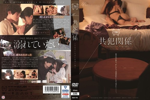 [SILK-116] 共犯関係 この世でいちばん罪深い僕らFile: silk-116.mp4Size: 1311161203 bytes (1.22 GiB), duration: 02:03:26, avg.bitrate: 1416 kbsAudio: aac, 44100 Hz, 2 channels, s16, 128 kbs (und)Video: h264, yuv420p, 1280×720, 1281 kbs, 29.97 fps(r) (und) […]