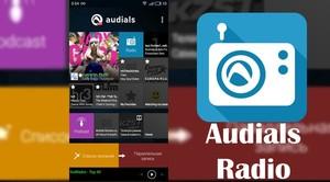 Audials Radio Pro 7.4.3 (Android)