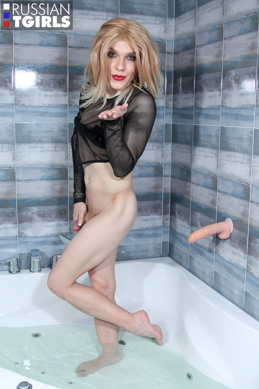 Kate Toys And Cums In The Bathroom! (3 August 2019)