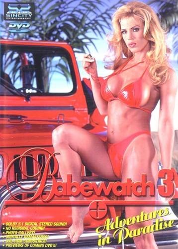 Babewatch 03 (1995)