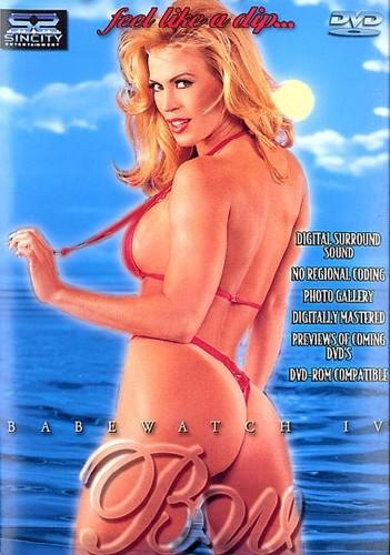 Babewatch 04 (1995)