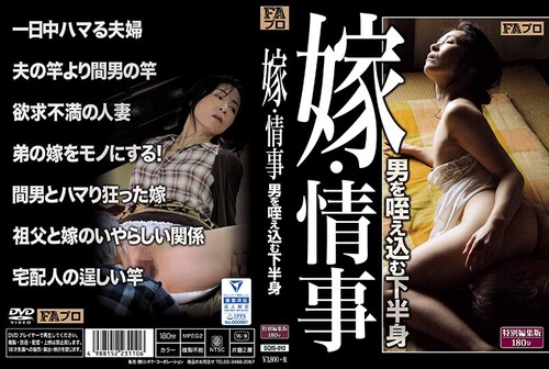 [FHD]sqis-010 嫁・情事 男を咥え込む下半身File: SQIS-010.mp4Size: 1852876309 bytes (1.73 GiB), duration: 03:05:03, avg.bitrate: 1335 kbsAudio: aac, 48000 Hz, stereo, s16, 128 kbs (eng)Video: h264, yuv420p, 1280×720, 1199 kbs, 24.00 fps(r) (und) Download […]