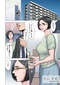 Neighbor Adultery - Housewife And Schoolboy