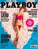 Playboy Russia March 2015 Leanna Decker