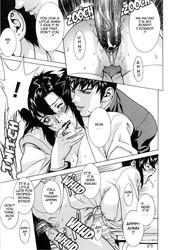 White Collar Mama Hentai Manga