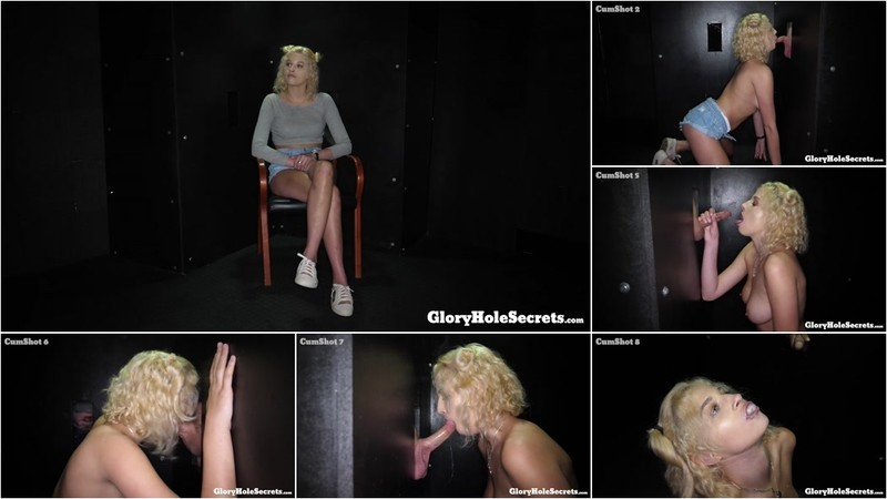 Sophia Lux First Glory Hole [FullHD 1080P]