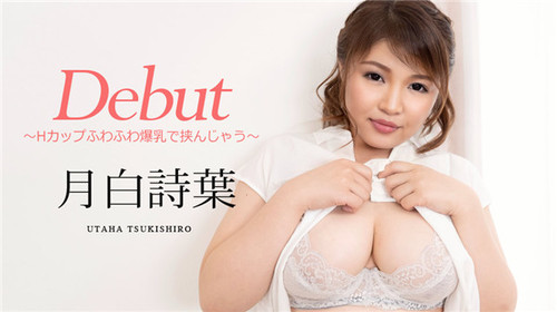Caribbeancom 102619-001 カリビアンコム 102619-001 Debut Vol.52 ~Hカップふわふわ爆乳で挟んじゃう~月白詩葉File: 102619-001.mp4Size: 2170253397 bytes (2.02 GiB), duration: 01:10:26, avg.bitrate: 4108 kbsAudio: aac, 48000 Hz, stereo, s16, 93 kbs (eng)Video: h264, yuv420p, 1920×1080, 4002 kbs, […]